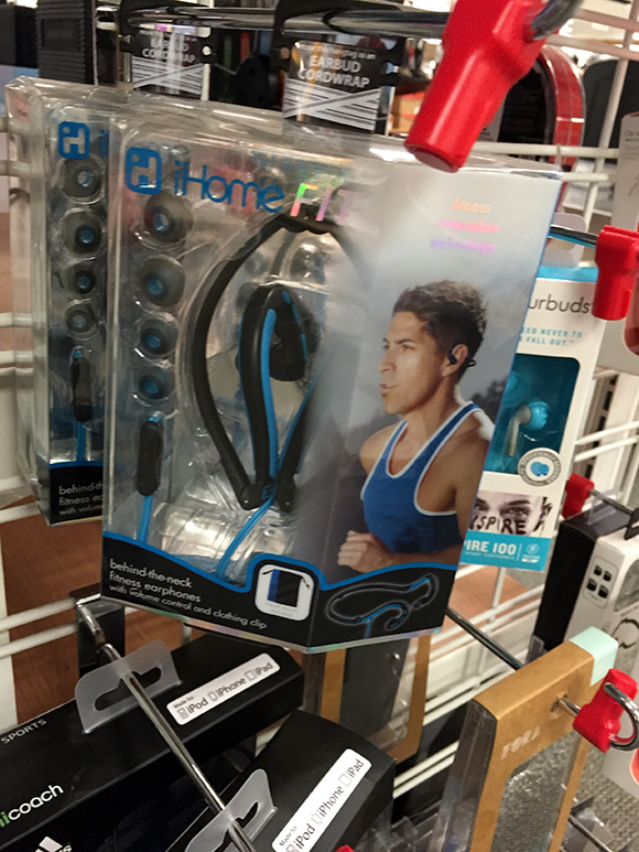 Kohls_Headphones