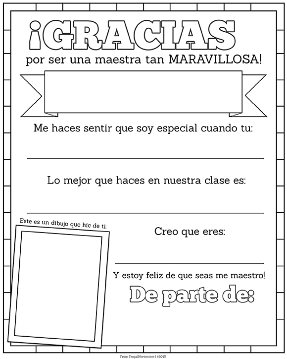 Teacher-Appreciation-Page-FrugalNovice-SpanishLanguage-Preview