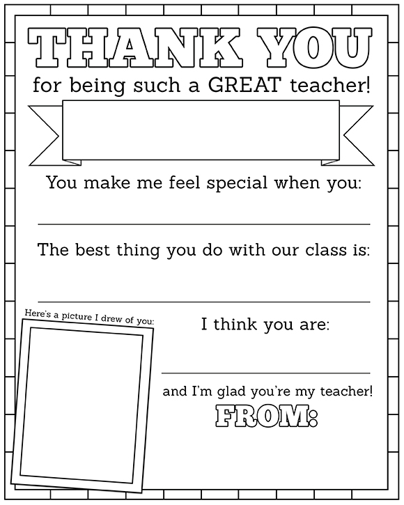 Free Printable For Teacher Appreciation Week! – Frugal Novice